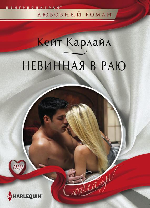 Сказка иван царевич и серый волк читать в.а.жуковский