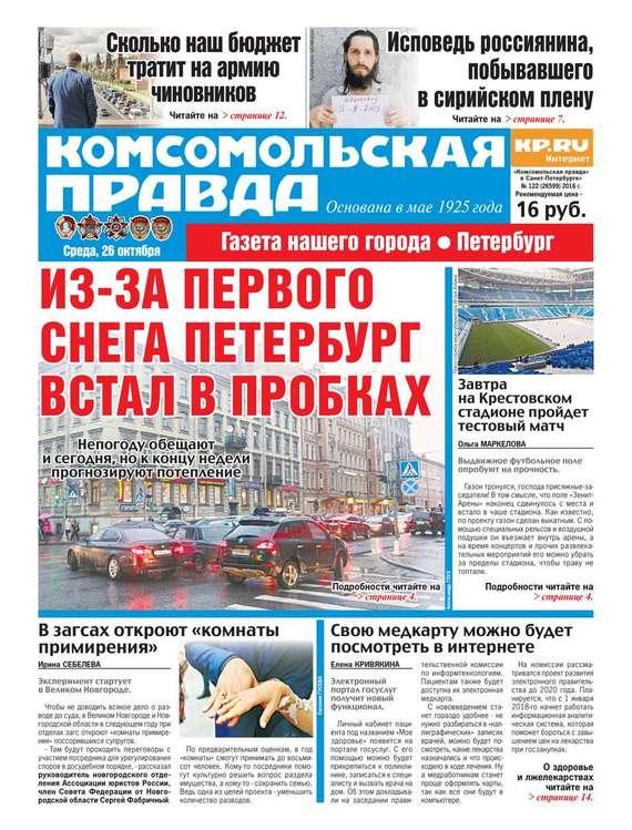 komsomolskaya-pravda-samiy-ulibchiviy-prodavets-magazina-man