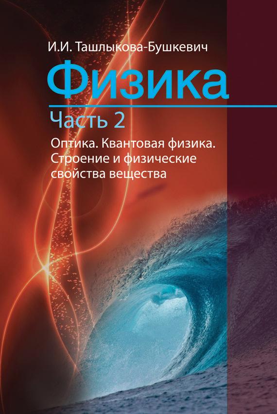 book Russia Under The Bolshevik Regime