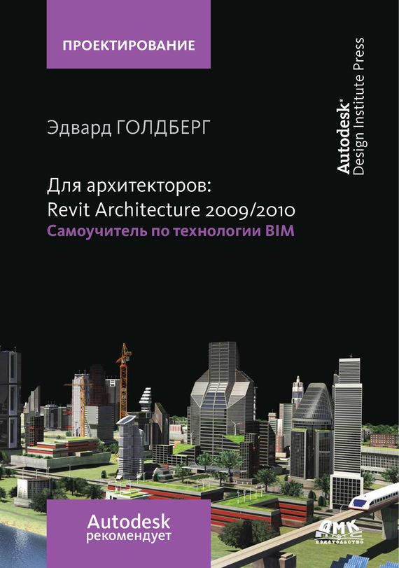 download archicad 19 the definitive guide dive into the wonderful world of building information modeling bim to become a productive