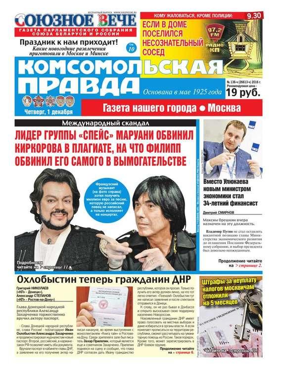 poiskovaya-sistema-po-eroticheskim-resursam