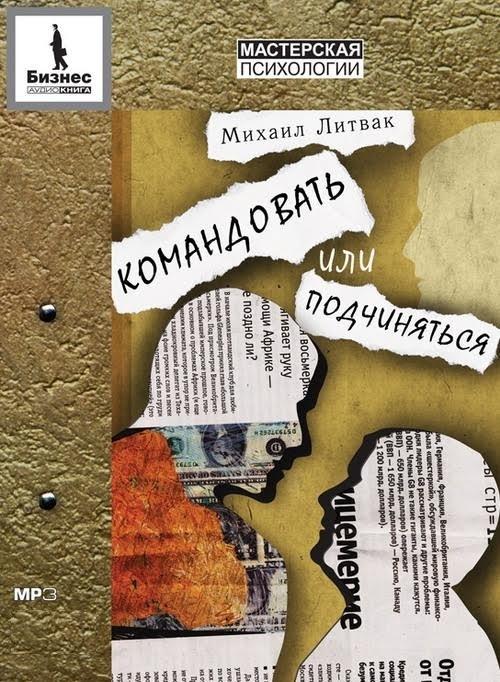read история южных и западных славян в средние