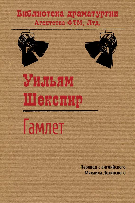 Новости зарубежных сми сегодня на русском языке читать