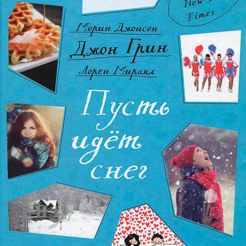 слушать мп3 сборник русских песен