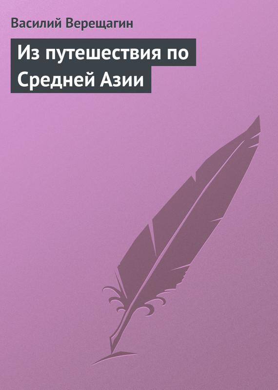 Книги Жюль Верн читать онлайн бесплатно