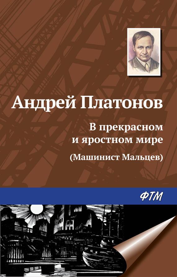 Учебник Истории 11 Класс Краткое Содержание