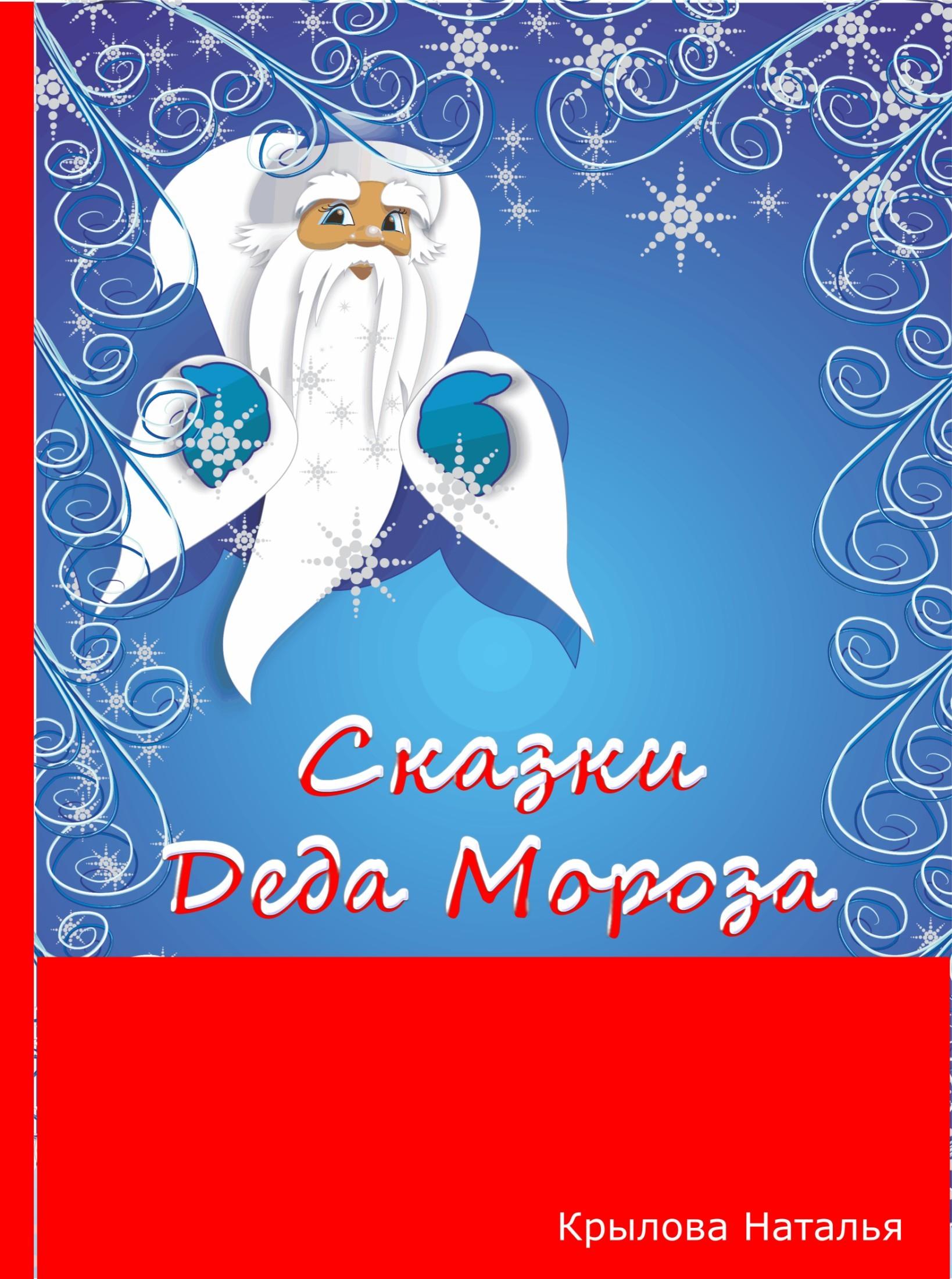 Алиса в стране чудес русская книга читать i