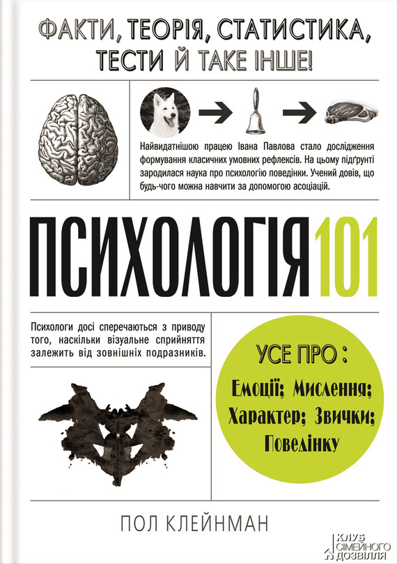 book Handbook of Textile