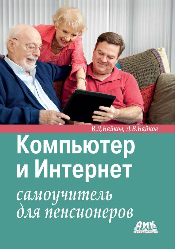 book Microsoft System Center Virtual Machine Manager