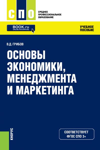 Котляревский энеида читать онлайн на украинском языке