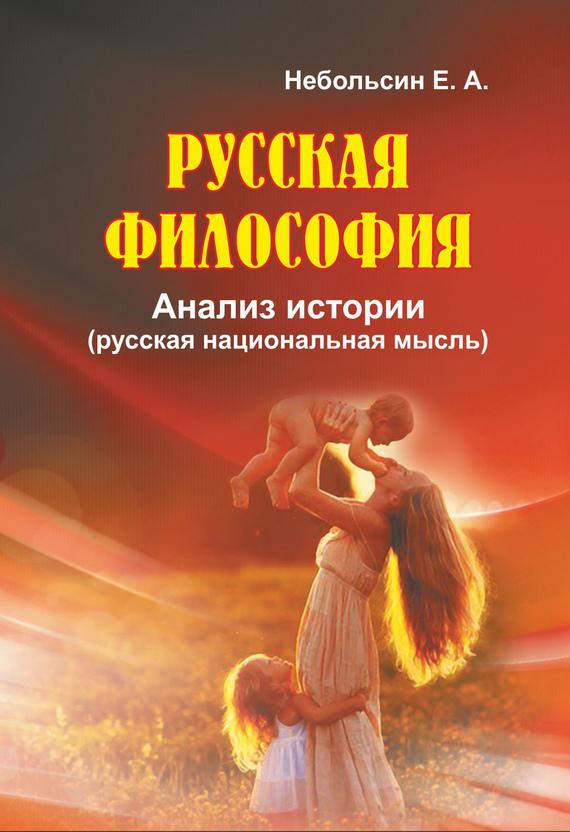 Адьяшанти конец твоего мира скачать книгу