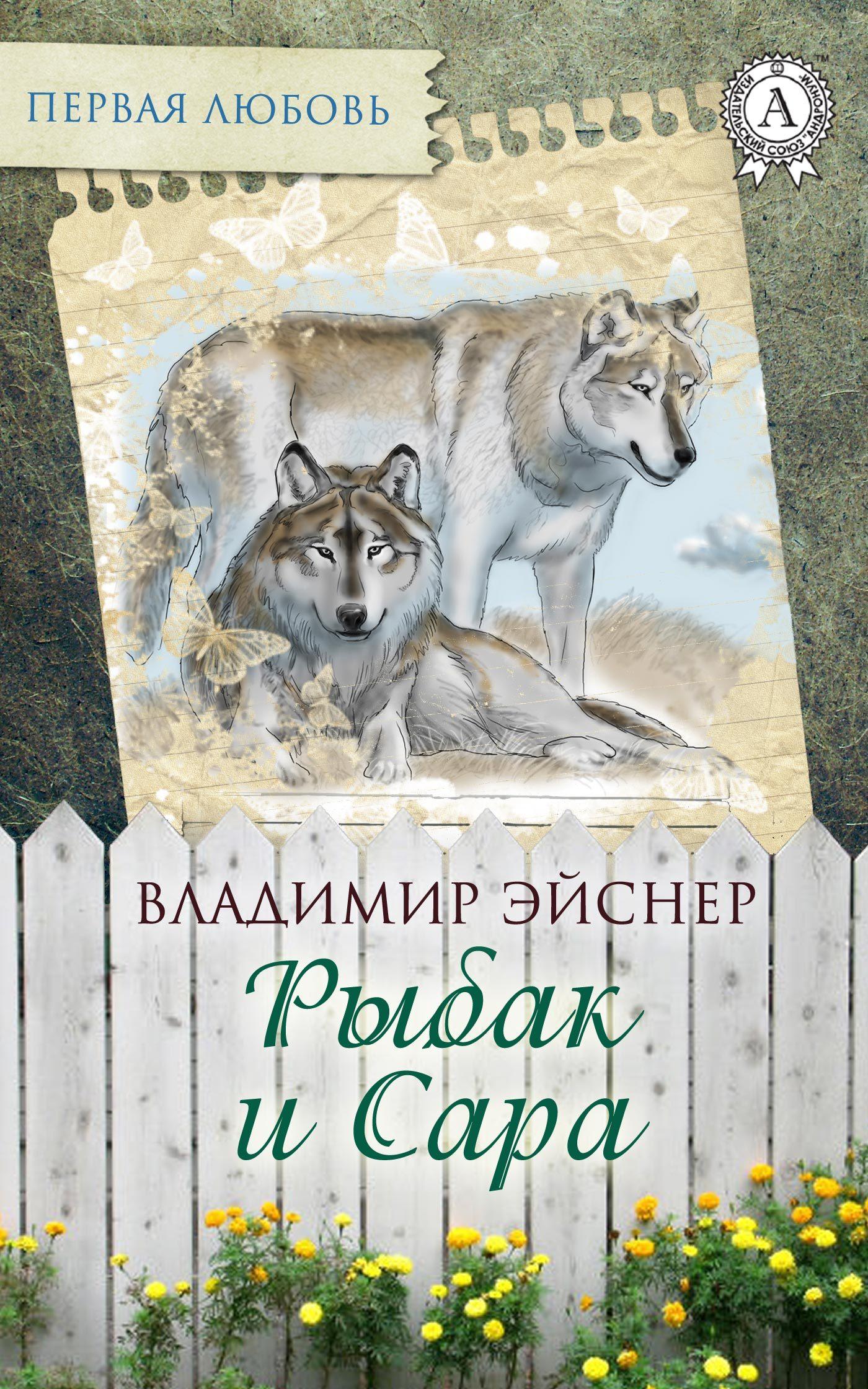 Скачать книгу бесплатно в формате fb2 с картинками