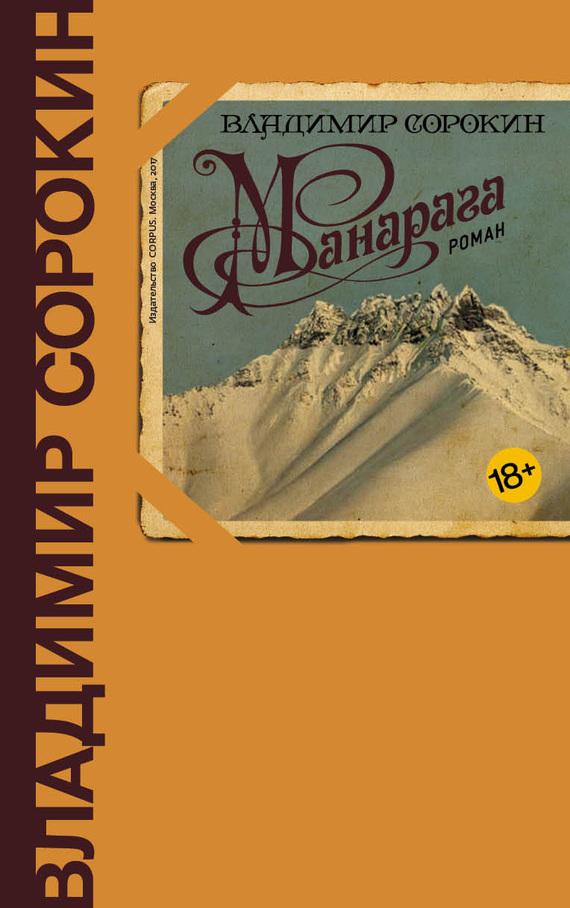Коран перевод на татарский язык читать
