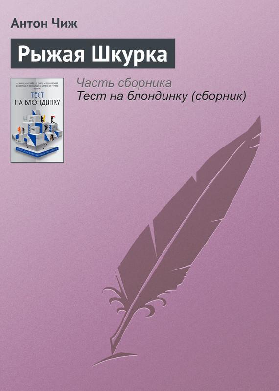 Гоголь мертвые души 1 глава читать краткое содержание по главам