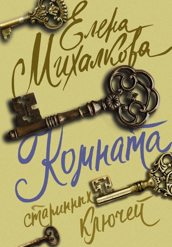 Современный русский литературный язык костомаров максимов читать