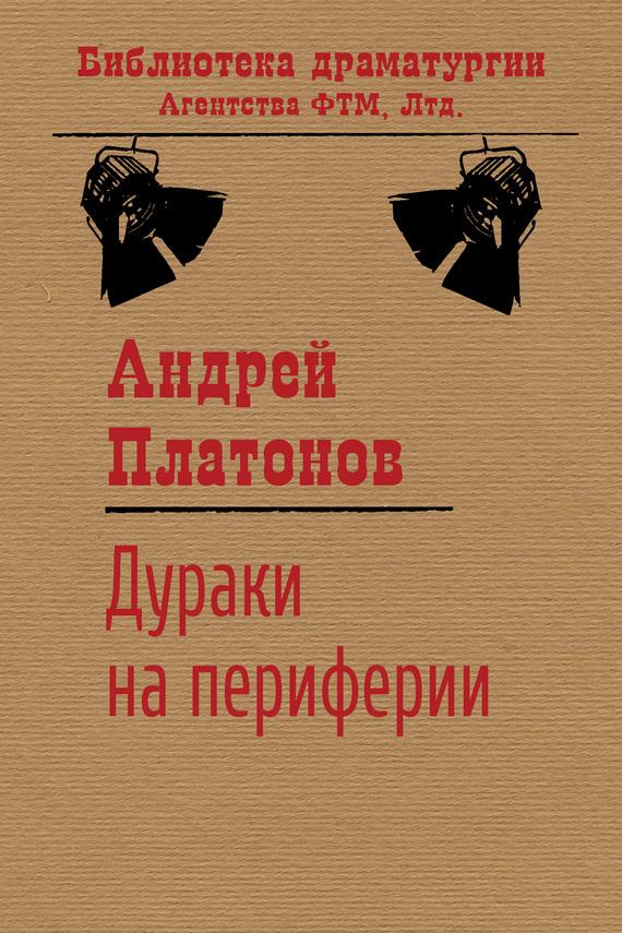 buy Due Process and International Terrorism (Studies in Intercultural Human Rights) 2010