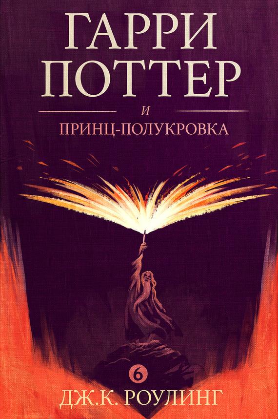 Учебник по математике 2 класс 2 часть школа россии читать онлайн 2 часть