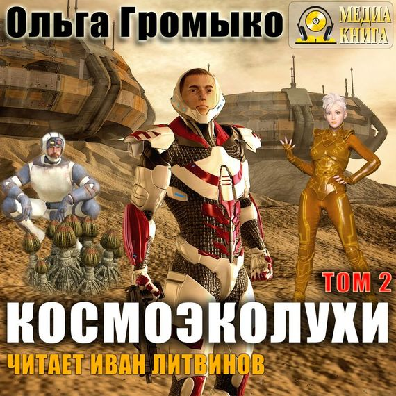 epub One Soldier\'s Story: A Memoir