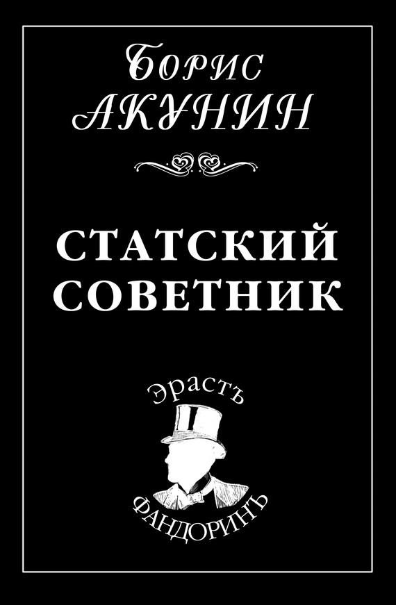 Кириллов логика скачать fb2