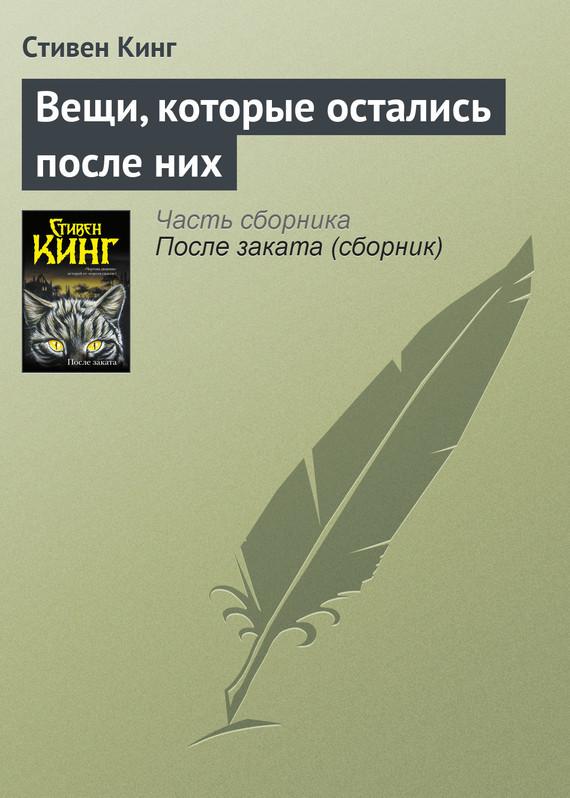 06341565.cover.jpg