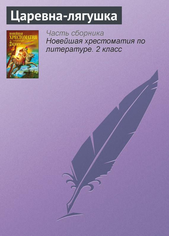 Pistis Sophia 2007