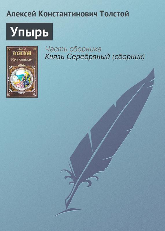 7ba ru книги скачать бесплатно