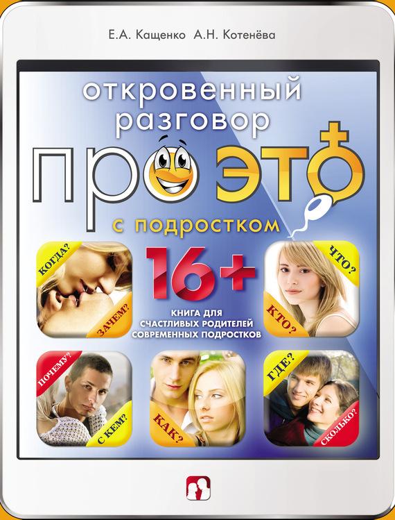 Голая Анастасия Заворотнюк (50 фото) » Частная эротика