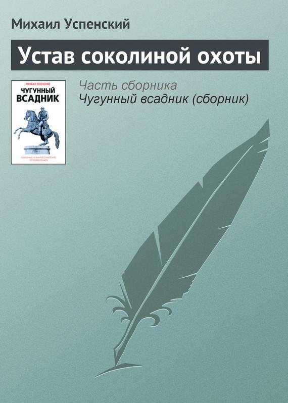 Скачать бесплатно книгу гиперборейская чума