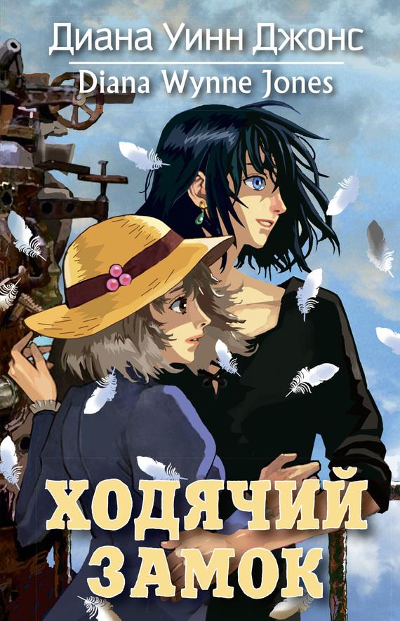 Скачать аниме книги на русском