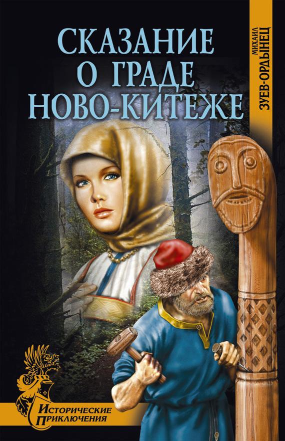 Стариков Николай Викторович  Википедия