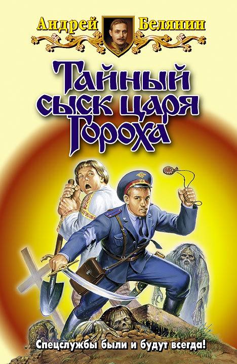 работа в москве помощник в театр