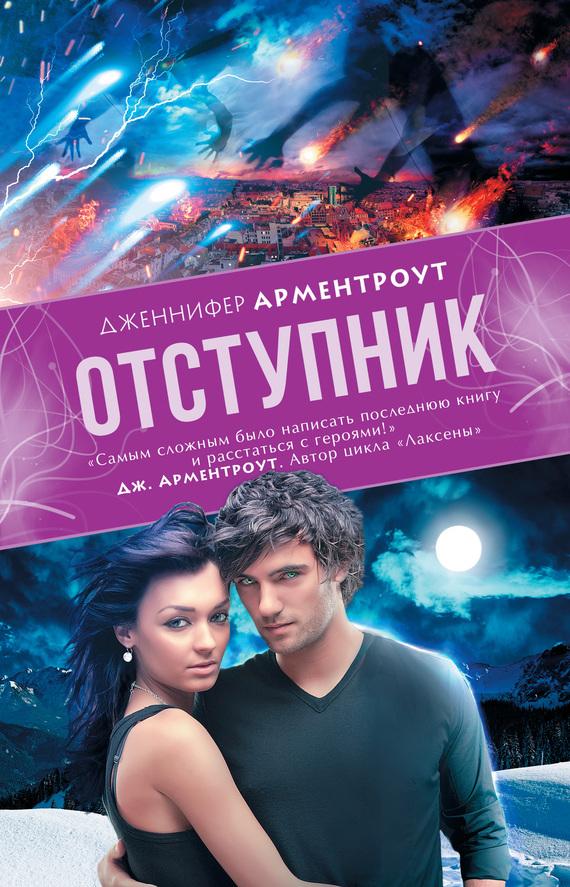 free Тайна гибели Есенина 2005