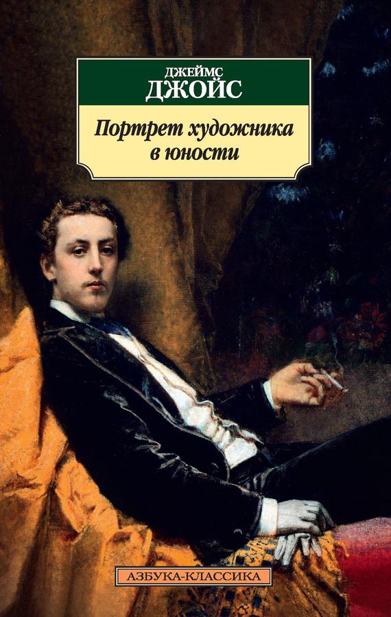 StoKnigru  книги скачать бесплатно скачать книги без