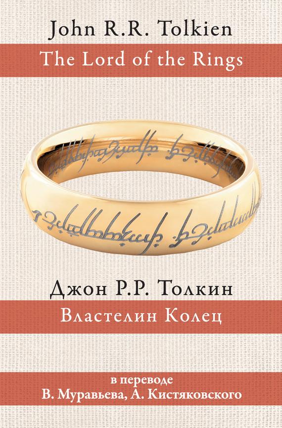 книга илона маска в pdf