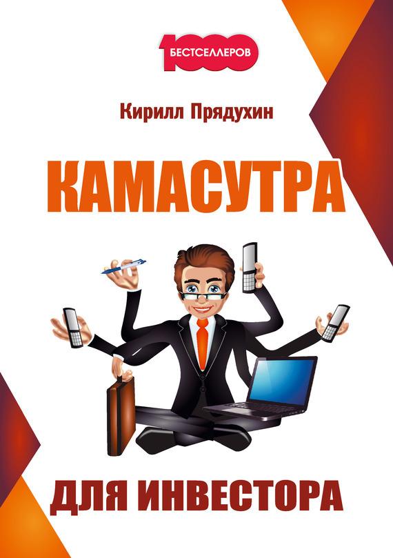 temu-metallicheskaya-uchebnik-po-franchayzingu-skachat-ubiystvo-st