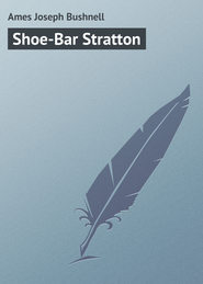Shoe-Bar Stratton