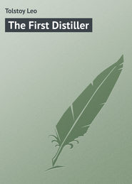The First Distiller