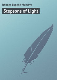 Stepsons of Light
