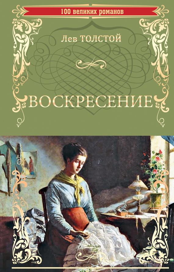 book Ökologisch