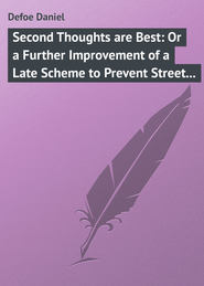 Second Thoughts are Best: Or a Further Improvement of a Late Scheme to Prevent Street Robberies