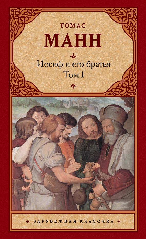 Блеск и нищета куртизанок скачать книгу epub