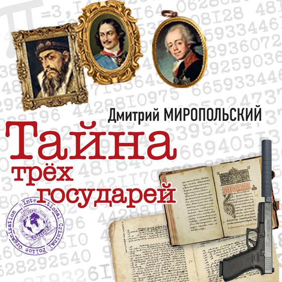Книга история санкт петербурга скачать