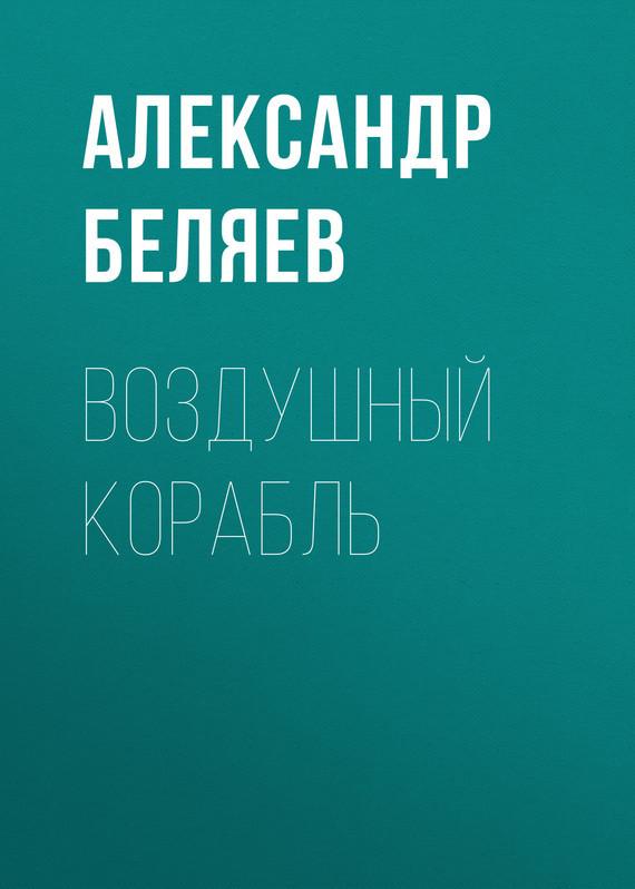 Книги Кассандра Клэр