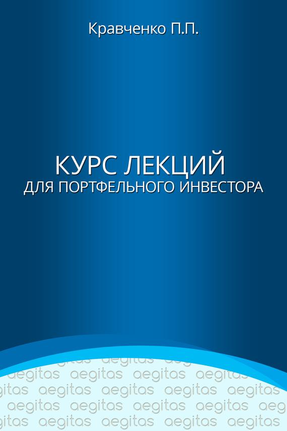 Kabarra ru скачать книги бизнес