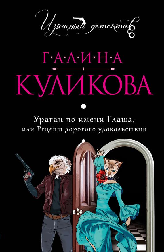 epub geely mk руководство по ремонту