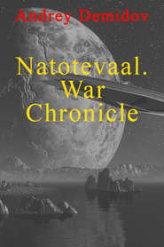 Natotevaal. War Chronicle