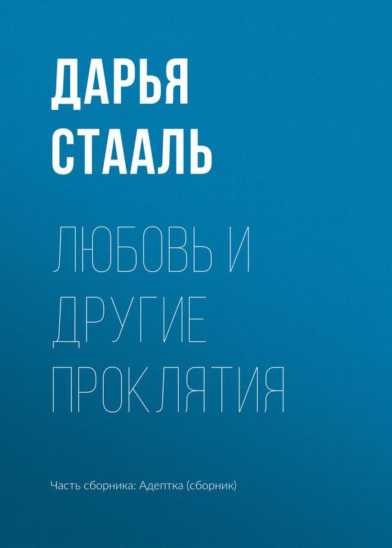 Русский язык 6 класс гудзик читать