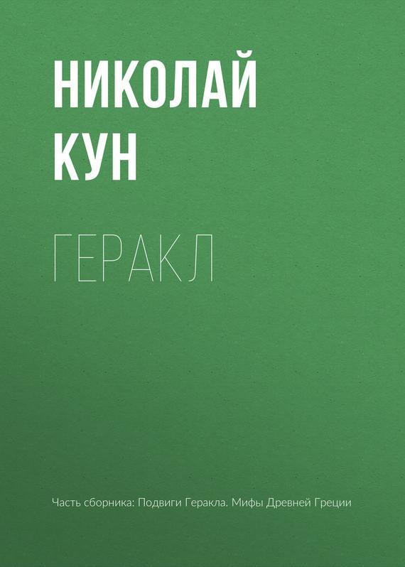 Учебник по русскому 6 класс ладыженская 2007 читать онлайн