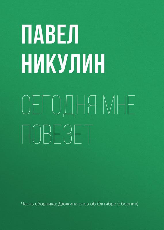 Пушкин а.с. сказка о золотой рыбке читать
