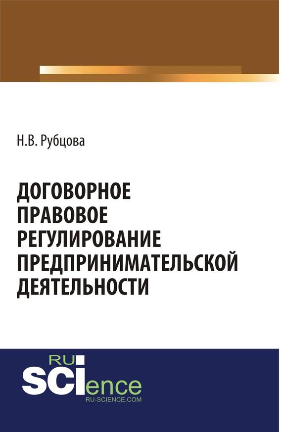 free The Presocratics After Heidegger